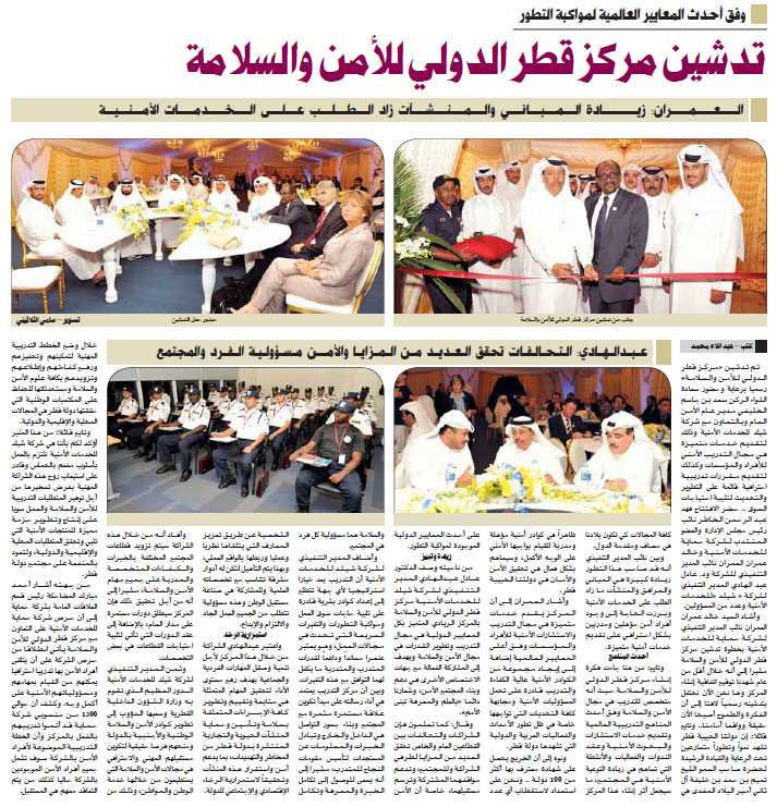 arabic-article